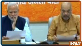 आज Delhi में BJP कर सकती है अपने उम्मीदवारों के नाम का एलान - INDIATV