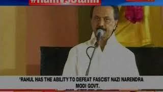 BJP general Secretary Ram Madhav takes a dig at MK Stalin for backing RaGa as PM candidate - NEWSXLIVE