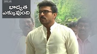 Ram Charan Feels More Responsibility Than Excitement As Producer | TFPC - TFPC