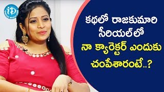 Sushma Kiron Explains About Her Role in Kathalo Rajakumari Serial | Soap Stars With Anitha - IDREAMMOVIES