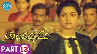 Abhimanyudu Full Movie Part 13 || Sobhan Babu, Raadhika, Vijayshanti || Dasari Narayana Rao - IDREAMMOVIES
