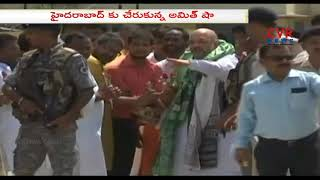 BJP Leaders unhappy over Amit Shah behavior | Hyderabad | CVR News - CVRNEWSOFFICIAL