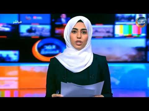 موجز أخبار العاشرة مساء | السعودية تعلن إقامة حج هذا العام وفق التدابير الاحترازية(9مايو)