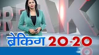 Breaking 20-20: Watch top 20 news of the morning; 21 May, 2018 - ZEENEWS