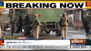 पुलवामा में आतंकी गाजी के साथ कामरान घिरा, जैश का टॉप घिरा कमांडरों के बिच - INDIATV