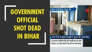 5W1H: 58-year-old government official shot dead in Bihar - ZEENEWS