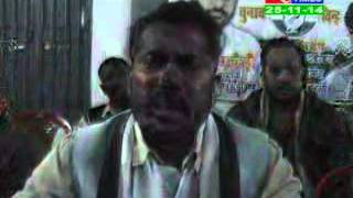 HINDI NEWS ,DATED 25 11 14 PART 2 - JAMSHEDPURNEWSTIMES