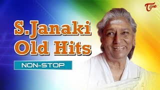 S Janaki Old Hits || Telugu Songs || Video Songs Jukebox || TeluguOne - TELUGUONE
