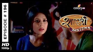 Shastri Sisters : Episode 196 - 5th March 2015