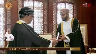 جلالة السلطان المعظم يمنح وسام الإشادة السلطانية من الدرجة الثالثة لعدد من الإعلاميين