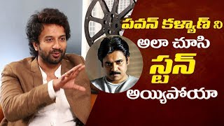 I was stunned seeing Pawan Kalyan like that: Bluff Master hero Satya Dev - IGTELUGU