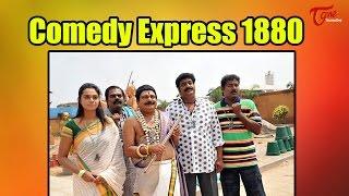 Comedy Express 1880 | B 2 B | Latest Telugu Comedy Scenes | Comedy Movies - TELUGUONE