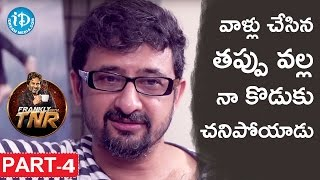 Director Teja Exclusive Interview Part #4 || Frankly With TNR || Talking Movies With iDream - IDREAMMOVIES
