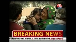 Breaking News | दिल्ली में पटाखा फैक्ट्री का मालिक मनोज जैन गिरफ्तार; दुसरे मालिक की तलाश जारी - AAJTAKTV