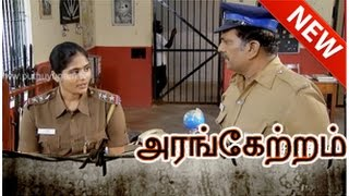 Arangetram 21-07-2014 – Puthuyugam TV Serial Episode 41