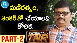 Music Director Koti Exclusive Interview Part #2 | Frankly With TNR | Talking Movies with iDream - IDREAMMOVIES