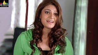 Neninthe Movie Scenes | Siya Excited about Ravi Teja | Telugu Movie Scenes | Sri Balaji Video - SRIBALAJIMOVIES