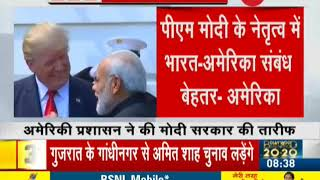 Relationship between India-US flourished under PM Modi's leadership: Trump administration - ZEENEWS