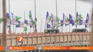 YS Jagan Praja Sankalpa Yatra To Enter East Godavari Tomorrow | iNews - INEWS