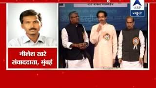Tension in Shiv Sena-BJP alliance over seat sharing - ABPNEWSTV