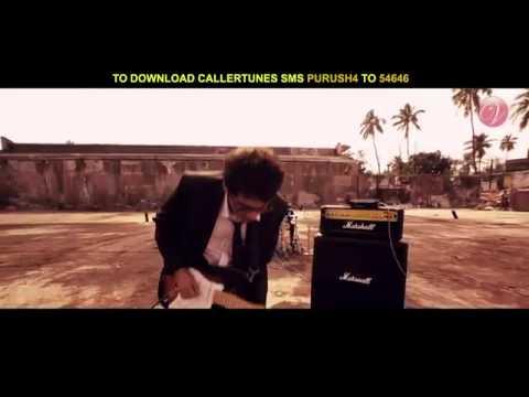 Adbhut Mugdhota (Dwitiyo Purush) (Bengali) (Full HD) (2013)