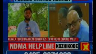 Floods ravage Kerala: Camps brimming with homeless, daring rescue operations by forces - NEWSXLIVE