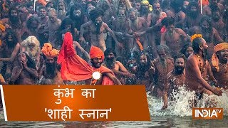 Kumbh Mega Coverge: Hindu Akharas Take Part In 'Holy Dip' At Sangam - INDIATV