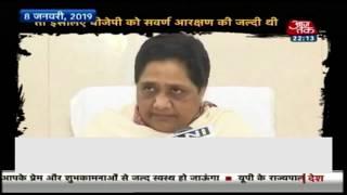 राजनीति का अजब-गजब खेल ! Dastak - AAJTAKTV