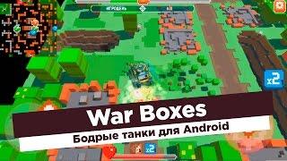 ИгроДень#104 Обзор игры War Boxes