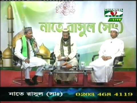 watch bangla nat a rasul (sw) by:Moulana R I Jafri & Mohi uddin,part 1