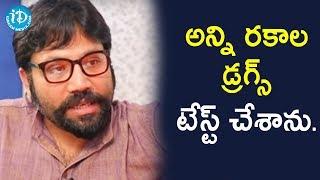 అన్ని రకాల డ్రగ్స్ టేస్ట్ చేశాను - Sandeep Reddy Vanga || Dialogue With Prema || iDream Movies - IDREAMMOVIES