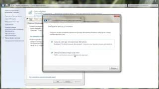 Как поменять язык системы windows