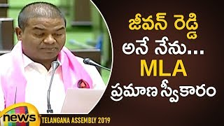 Jeevan Reddy Takes Oath as MLA In Telangana Assembly |MLA's Swearing in Ceremony Updates |Mango News - MANGONEWS