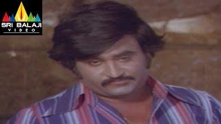 Tiger Movie Rajinikanth And Subhashini Scene   Sri Balaji Video - SRIBALAJIMOVIES