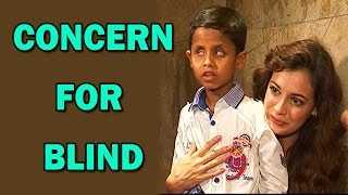 Dia Mirza supports a social cause for Blind people | Bollywood News