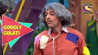 Dr. Gulati Turns Into A Beggar | Googly Gulati | The Kapil Sharma Show - SETINDIA
