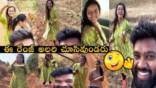 Roll Rida Fun Time With Renu Desai @ Vikarabad Village | TFPC - TFPC