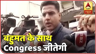 Sachin Pilot claims Cong will win with clear majority - ABPNEWSTV