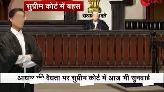 Morning Breaking: SC lawyer Shyam Divan reveals flaws in Aadhaar - ZEENEWS