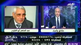 """بكري يطالب بحل مصر القوية بسبب هتاف """"يسقط حكم العسكر"""""""