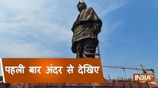 Special report  on PM Narendra Modi's dream project 'Statue of Unity' - INDIATV