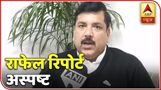 Rafale: Centre's facts submitted in SC are unclear: Sanjay Singh - ABPNEWSTV