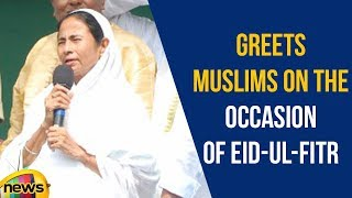 Mamata Banerjee Greets Muslims On The Occasion Of Eid-ul-Fitr At Red Road In Kolkata | Mango News - MANGONEWS