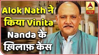 Alok Nath sues Vinta Nanda over MeToo allegations, seeks Re 1 as compensation - ABPNEWSTV