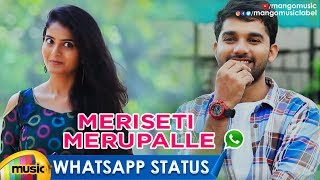 Best Love WhatsApp Status | Meriseti Merupalle Song | Yazin Nizar | Latest Telugu Private Songs 2019 - MANGOMUSIC