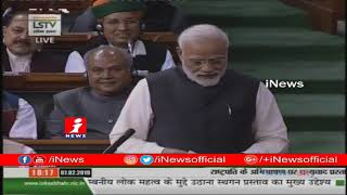 PM Narendra Modi Speech In Lok Sabha | Over Motion of Thanks on President Address | iNews - INEWS