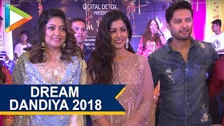 Tanushree Dutta & other top celebs attend Celebrity Dream Dandiya 2018 | Part 2 - HUNGAMA