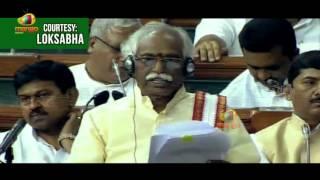 Bandaru Dattatreya Introduces Maternity Benefit Bill In Lok Sabha | Parliament Budget Session 2017 - MANGONEWS