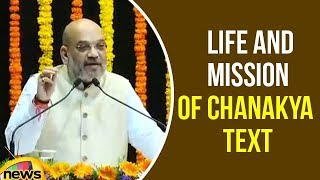 Amit Shah Addresses a program on 'Life and Mission of Chanakya Text | Mango News - MANGONEWS