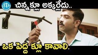 చిన్న క్లూ అక్కర్లేదు.. ఒక పెద్ద క్లూ కావాలి. - Crime 23 Movie Scene | Arun Vijay - IDREAMMOVIES